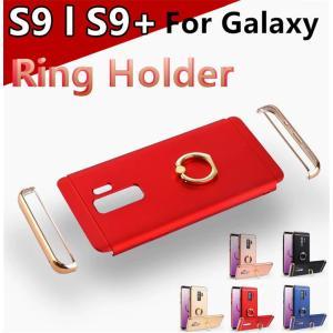 Samsung Galaxy S9 SC-02K SCV38 ケース GalaxyS9+ SC-03...