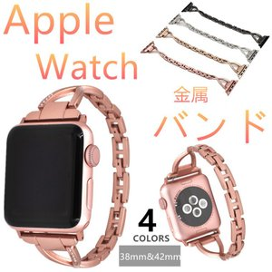 サイズ:  シリーズ1/2/3 Apple Watch 38mm Apple Watch 42mm ...