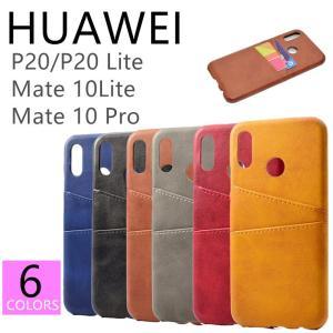 対応機種:  Huawei P20 lite Huawei P20 Huawei Mate 10 P...