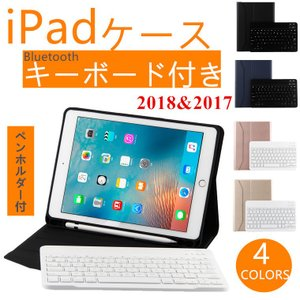 対応機種: iPad pro 11(2018) iPad Air3 iPad mini5 iPad ...