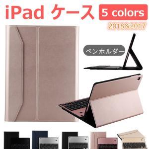 対応機種:  iPad 9.7(2018) iPad 9.7(2017) iPad pro 9.7 ...