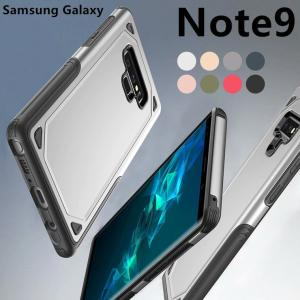 対応機種:  Galaxy Note9 Galaxy S9+ Galaxy S9  Galaxy N...