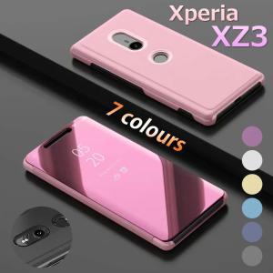 *対応機種: Xperia XZ3 *素材: PC *商品説明: ★鏡面の素材を採用されています、閉...