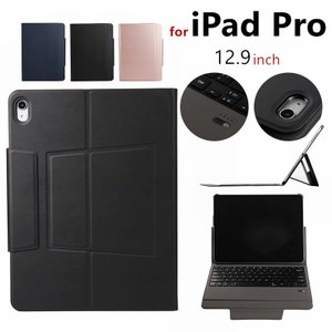 *対応機種: iPad pro 12.9(2018) *カラー: ブラック ネイビー ローズゴールド...