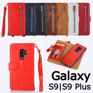 *対応機種: Galaxy S9+ Galaxy S9   *素材: PUレザー  *商品説明: 【...