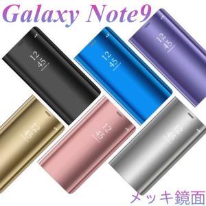 *対応機種: Galaxy Note9  *商品説明: 音量ボタン、サイドボタンはちゃんと本体と合う...