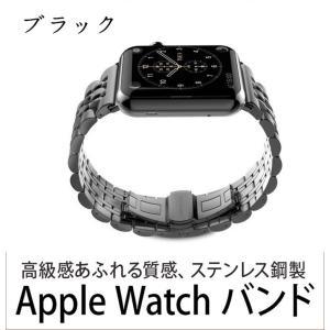 【対応機種】Apple watchに対応専用交換バント。 【材質】ステンレス 【カラー】ブラック/シ...