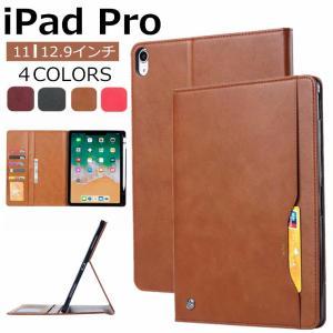 対応機種: iPad Pro 11(2018モデル) iPad Pro 12.9(2018モデル) ...