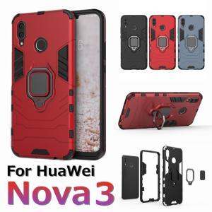対応機種: HUAWEI Nova 3 HUAWEI Mate 20 PRO HUAWEI P20 ...