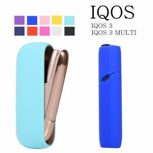 対応機種: IQOS 3 IQOS 3 MULTI  素材:TPU  ・シンプルかつびったりする設計...