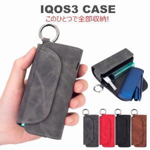 対応機種:IQOS 3  素材:レザー  ・お洒落で高級感あふれるIQOSケースです。職人が心を込め...