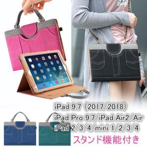 対応機種: iPad Pro 11(2018) iPad Pro 10.5 iPad 9.7(201...