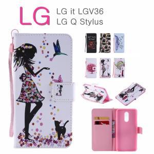 対応機種: LG it LGV36 LG Q Stylus  素材:PUレザー+TPU  ・丁寧な仕...