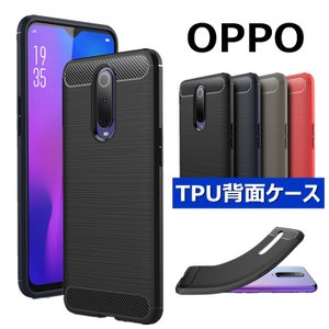 対応機種: OPPO A7X OPPO R17 PRO OPPO R15 Pro  素材:TPU  ...