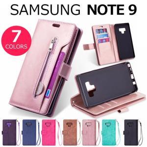 対応機種:Galaxy Note9 カラー:ブラウン/ピンクゴールド/グリーン/ブラック/ローズ/ネ...