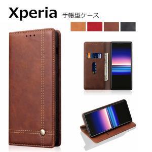 Xperia 1 ケース 手帳型 無地 Xperia 10 Plus カバー 耐衝撃 ソフト スタンド機能 カード収納 PUレザー+TPU スマホケース|goen-yahuu-ten