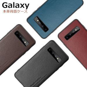 対応機種:  Galaxy S10 Galaxy S10+ Galaxy S10e  素材:本革  ...