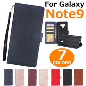 対応機種: Galaxy Note9 ★カバーに搭載されているマグネット式のフリップにより、カバーを...