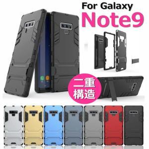 対応機種:Galaxy Note9 ★すごくクールなアイアンマンの見た目で、高級感満々、ビジネス、デ...