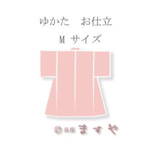 ◇ ゆかた お仕立 ◇   M サイズ    ( 国内手縫い仕立 ) gofuku-masuya