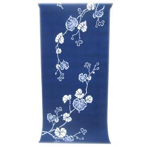 注染ゆかた 極上の肌触りで着心地さらっと綿紅梅  華やかなロイヤルブルー紺青ぼかし染めの蔦柄(反物)|gofuku-masuya
