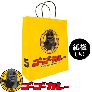 ゴーゴーカレー オリジナル紙袋 ご当地 ギフト 袋 限定|gogo-curry