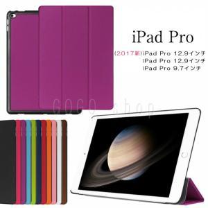 ◆対応機種   ・2017年発売iPad Pro 12.9インチ    注)2017年度発売のiPa...