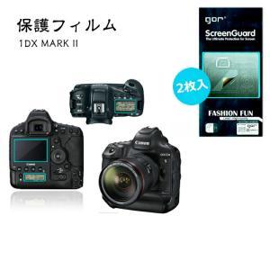 Canon 1DX MARK II 専用 2枚入りセット デジタルカメラ用 液晶保護フィルム 保護フ...
