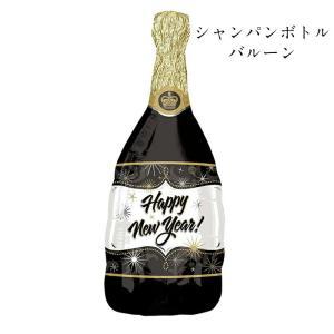 シャンパンボトル バルーン Happy new year お正月 縁起物 壁飾り 風船 お正月グッズ...