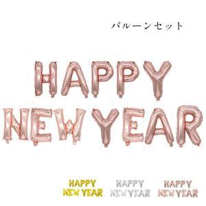 HAPPY NEW YEAR お正月 飾り レターバルーン アルファベットバルーンセット フォトプロ...