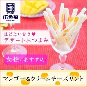マンゴー&クリームチーズサンド|gogyofuku