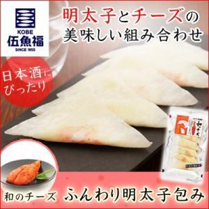 和のチーズ ふんわり明太子包み|gogyofuku