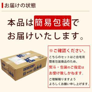 【送料込み】箱入ナッツキャラメリゼ/4個セット【簡易包装・ラッピング・個袋同送不可】|gogyofuku|03