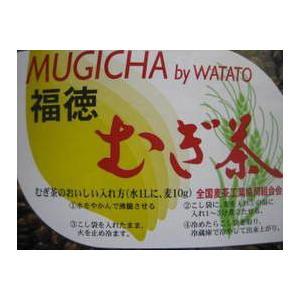 福徳麦茶(煮だし用バラ)1kg|gokabowatato|04
