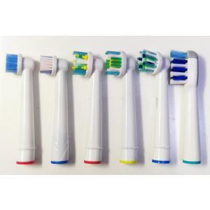 ブラウン オーラルB 電動歯ブラシ 対応 汎用 替ブラシ お...