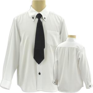 男の子 メンズ シャツ 無地シャツ 白シャツ ネクタイ付 長袖 大きいサイズ ラージサイズ ドビー織...