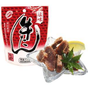 おつまみ牛たん  塩味  やわらかな食感で人気のおつまみです。仙台名物牛タンのおつまみ  |goko-h