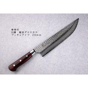 刃渡り: 210mm  刃厚: 2.0mm  刃幅: 46mm  柄の長さ: 118mm  重さ: ...