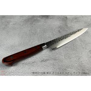 包丁 堺孝行 33層鎚目 ダマスカス ペテナイフ 150mm ペティナイフ 錆びにくい VG10