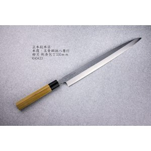 材質:安来鋼青紙と地金との八層打 刃渡り:330mm 全長:495mm 重さ:280g 刃付:片刃 ...