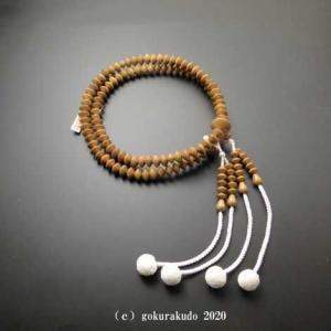 数珠 真言宗用 正梅 伊良太加(いらたか) 尺6 gokurakudo