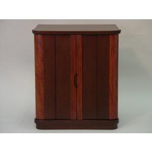 家具調上置仏壇ウオールナット16(ブラウン色)RWRB16 gokurakudo