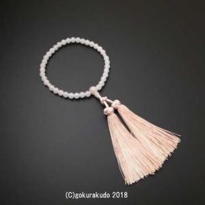 数珠 女性用 主玉(おもだま)ホワイトオニキス7mm ローズクオーツ仕立 花かがり正絹房
