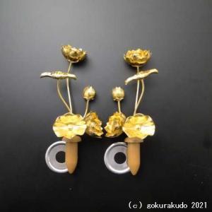 常花 アルミ製金色 4号5本立|gokurakudo