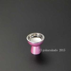 超小型金属製ブッキ、『 UPる 』(あっぷる) もも色 gokurakudo