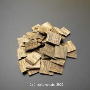 沈香 角割 極品 10gたと入り|gokurakudo