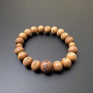数珠 ブレス 白檀 般若心経彫り入り 10mm玉 gokurakudo