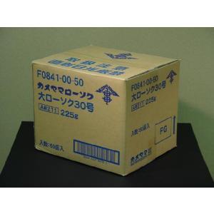 カメヤマローソク 30号(2本入り)  ダンボール1ケース60箱入り|gokurakudo