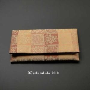 数珠入れ 正絹 遠州緞子 朱系色-Y|gokurakudo