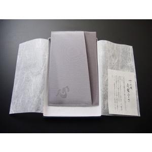 つづれ織り金封入れ 【心】 グレー系色|gokurakudo